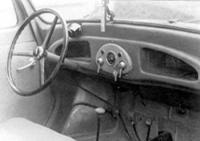 Vw30_interior1.jpg