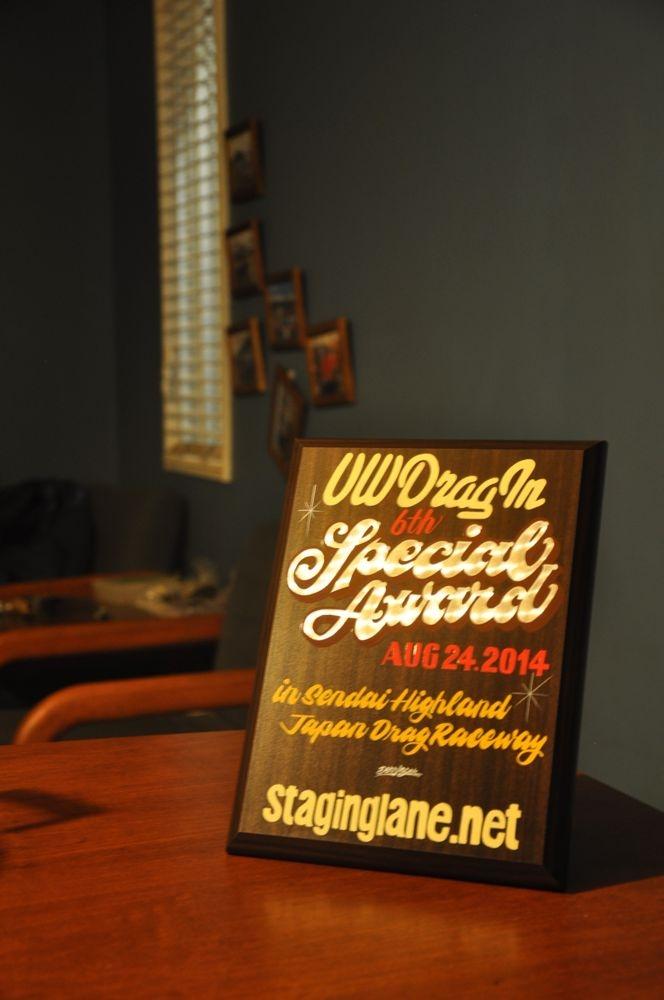 spl award.jpg